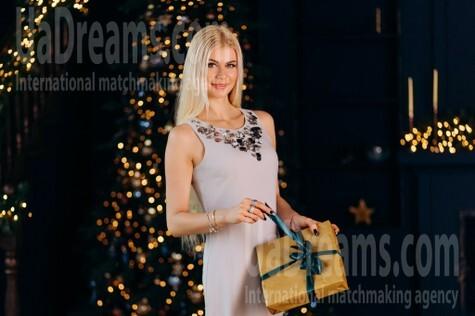 Alexandra von Poltava 34 jahre - Braut für dich. My wenig öffentliches foto.