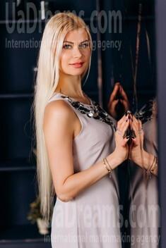 Alexandra von Poltava 34 jahre - liebevolle Augen. My wenig öffentliches foto.
