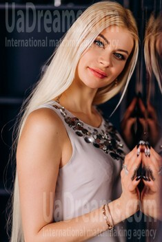 Alexandra von Poltava 33 jahre - sich vorstellen. My wenig öffentliches foto.