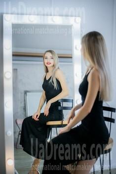 Marichka von Lutsk 24 jahre - good girl. My wenig öffentliches foto.