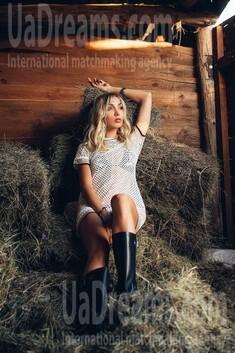 Dasha von Poltava 31 jahre - ukrainische Frau. My wenig öffentliches foto.