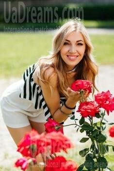Dasha von Poltava 32 jahre - Ehefrau für dich. My wenig öffentliches foto.
