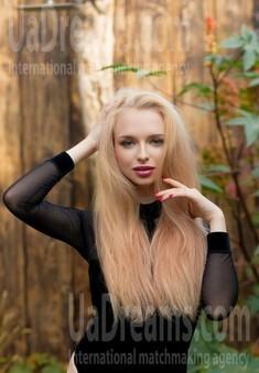 Liza von Sumy 18 jahre - romantisches Mädchen. My wenig öffentliches foto.