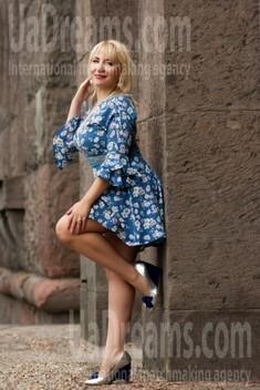 Helen von Zaporozhye 42 jahre - heiße Lady. My wenig öffentliches foto.