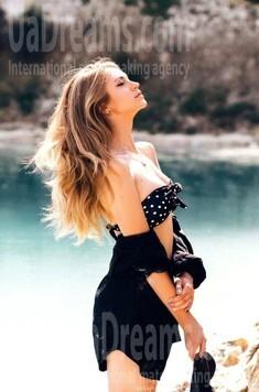 Anastasia 23 jahre - Lebenspartner suchen. My wenig öffentliches foto.