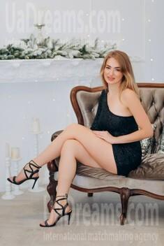 Nata von Lutsk 25 jahre - Frau für die Ehe. My wenig öffentliches foto.