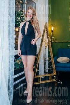 Nata von Lutsk 25 jahre - Frau für Dating. My wenig öffentliches foto.