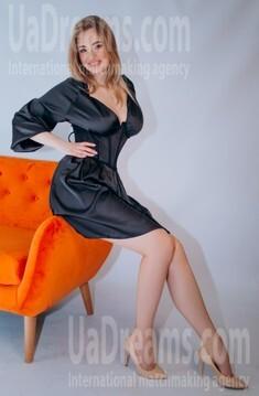 Nata von Lutsk 25 jahre - single russische Frauen. My wenig öffentliches foto.