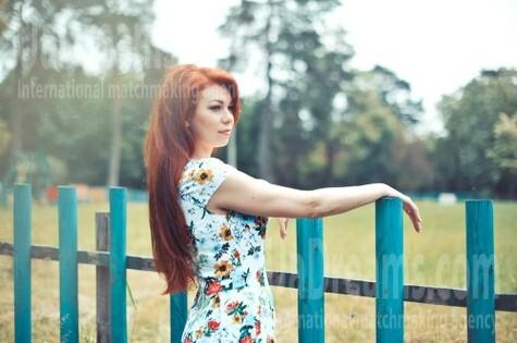 Tatiana von Dnipro 28 jahre - es ist mir. My wenig öffentliches foto.