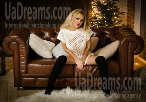 Alyona von Odessa 33 jahre - romantisches Mädchen. My wenig öffentliches foto.