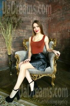 Tanya von Lutsk 18 jahre - Liebling suchen. My wenig öffentliches foto.