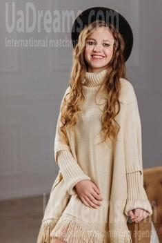 Ilona von Poltava 19 jahre - gutherzige russische Frau. My wenig öffentliches foto.