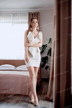 Natalie 27 jahre - ukrainische Frau. My wenig öffentliches foto.