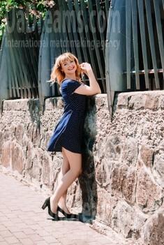 Yulia von Cherkasy 34 jahre - ukrainisches Mädchen. My wenig öffentliches foto.