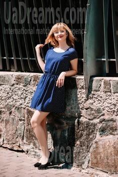 Yulia von Cherkasy 33 jahre - ukrainische Frau. My wenig öffentliches foto.