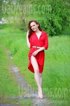 Anastacia von Zaporozhye 23 jahre - sie lächelt dich an. My wenig öffentliches foto.