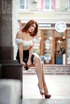Mariana 25 jahre - single russische Frauen. My wenig öffentliches foto.