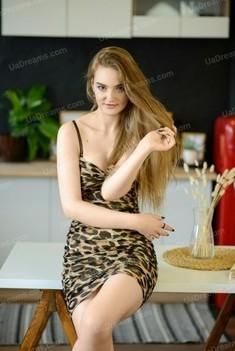 Katerina 20 jahre - unabhängige Frau. My wenig öffentliches foto.
